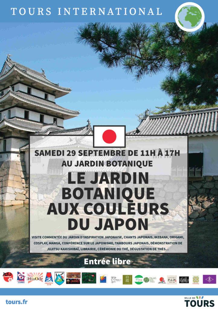 Le jardin botanique aux couleurs du Japon